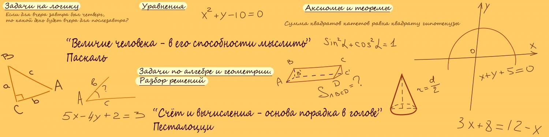 matemurok.ru